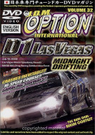 JDM Option International: Volume 32 - Las Vegas Midnight Drifting Movie
