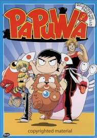 Papuwa: Volume 6 - Reunions & Farewells Movie
