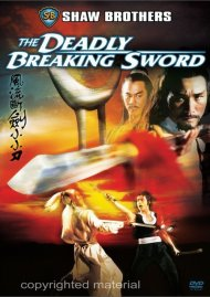Deadly Breaking Sword, The Movie