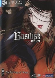 Basilisk: Volume 3 - The Parting Of Ways Movie