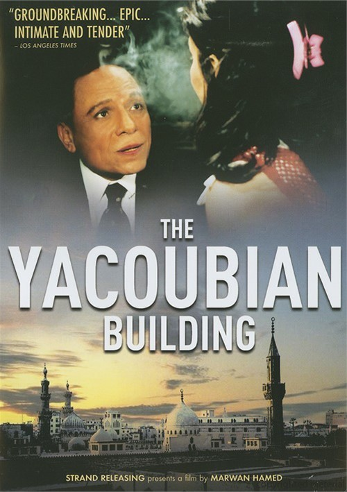 Yacoubian Building, The Movie