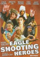 Eagle Shooting Heroes Movie