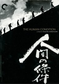 Human Condition, The: The Criterion Collection Movie