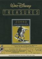 Zorro: The Complete Second Season - Walt Disney Treasures Limited Edition Tin Movie