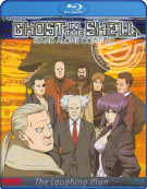 Ghost In The Shell: Stand Alone Complex - Laughing Man Blu-ray