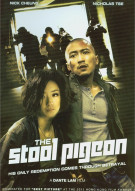 Stool Pigeon, The Movie