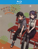 Dagashi Kashi: The Complete Series (Blu-ray + DVD Combo) Blu-ray