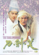 Three Swordsmen, The (Tai Seng) Movie