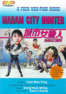 Madam City Hunter Movie