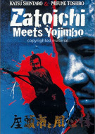 Zatoichi Meets Yojimbo Movie