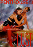 Penthouse: Showers Of Lust Movie