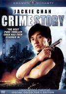 Crime Story Movie