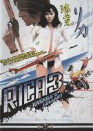 Rica 3: Juveniles Lullaby Movie