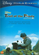 Trail Of The Panda Movie