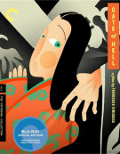 Gate Of Hell: The Criterion Collection Blu-ray