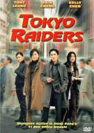 Tokyo Raiders Movie