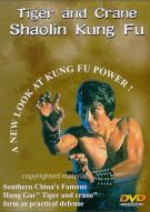 Tiger & Crane Shaolin Kung Fu Movie