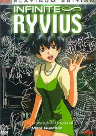 Infinite Ryvius: Volume 2 - Vital Guarder Movie