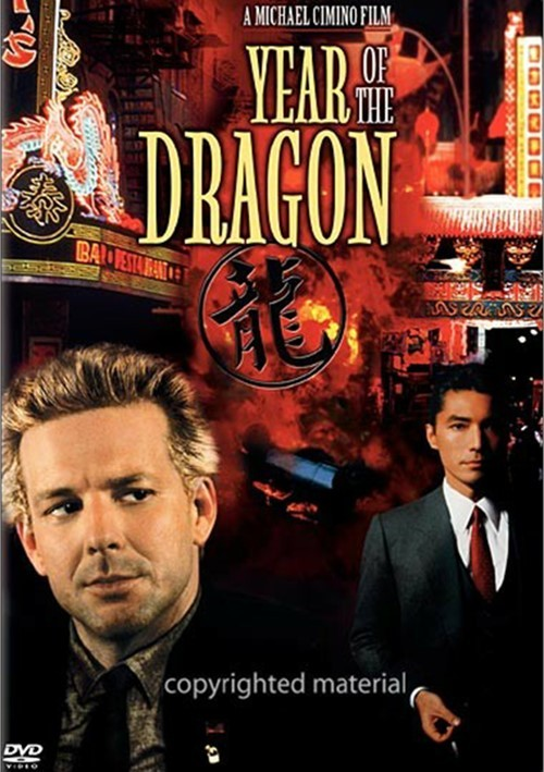 Year Of The Dragon Movie