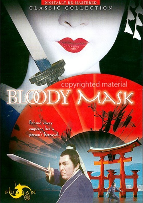 Bloody Mask Movie