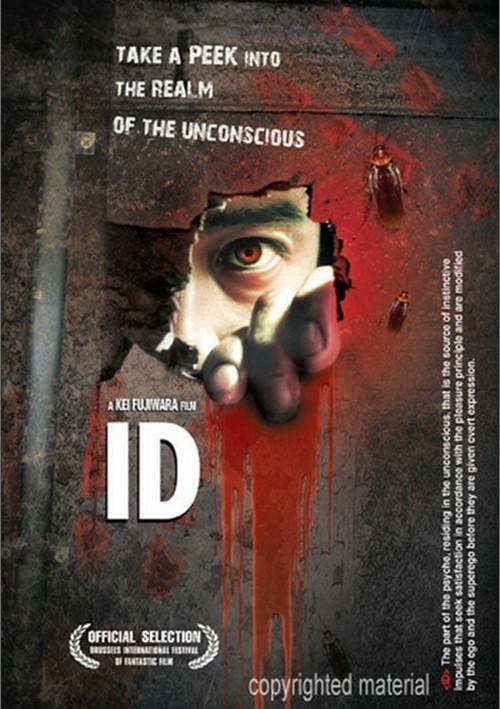 ID Movie
