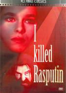 I Killed Rasputin Movie