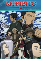 Moribito: The Complete Series Movie