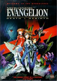 Neon Genesis Evangelion: Death & Rebirth Movie