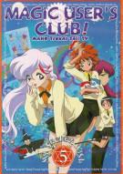 Magic Users Club 5: My Secret Wish Movie