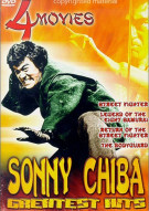 Sonny Chiba Greatest Hits: 4-Movie Set Movie