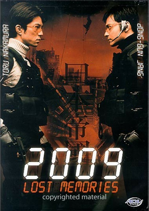 2009: Lost Memories Movie
