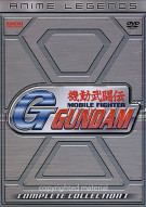 Mobile Fighter G Gundam: Anime Legends Complete Collection 1 Movie