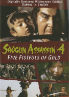 Shogun Assassin 4 Movie