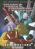 Transformers: The Japanese Collection - Headmasters Movie