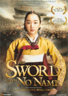 Sword With No Name, The Movie