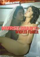 Nurse Diary: Wicked Finger Movie