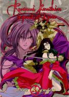 Rurouni Kenshin #14: Fire Requiem Movie