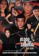 Blood Of The Samurai: The Series Movie