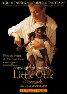 Little Otik (Otesanek): Special Edition Movie