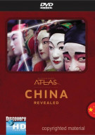 Discovery Atlas: China Revealed Movie
