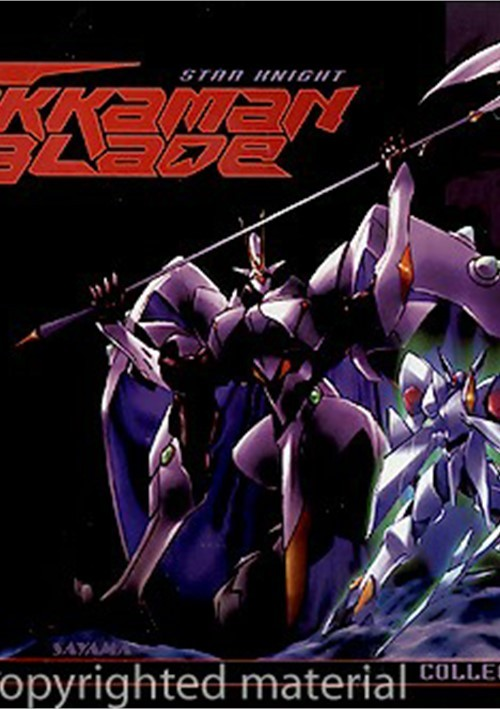 Tekkaman Blade Collection: Volume 3 Movie