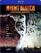 Night Watch Blu-ray