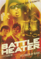 Battle Heater Movie