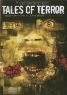 Tales Of Terror From Tokyo And All Over Japan (ThinPack) Movie