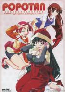 Popotan: Complete Collection Movie