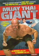 Muay Thai Giant Movie