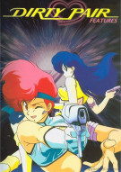 Dirty Pair: Original Features DVD Collection Movie