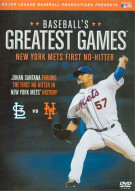 Baseballs Greatest Games: Santanas 2012 No-Hitter Movie
