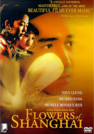 Flowers Of Shanghai Movie