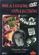 Bela Lugosi Collection 1 Movie